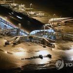 韓国「関西空港水没で韓国人50人が孤立!台風が来ても日本に行く韓国人の根性(笑)」の声