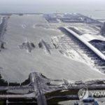 韓国「関空閉鎖で日本の輸出産業に打撃!先祖が犯した罪で子孫が苦しむ」の声