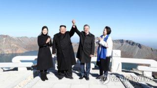 韓国「文大統領夫妻と金正恩夫妻が白頭山でお散歩したよ!ほぼスパイレベルだ」の声