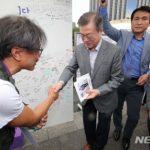 韓国人「私たち国民は大統領の選択に失敗した!朴槿恵&李明博が懐かしい!これが国か?」の声