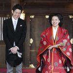 韓国「絢子さまが一般会社員と結婚!百済の子孫だ。おめでとうございます」