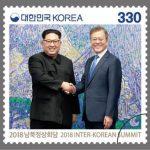 韓国「文大統領と金正恩の顔写真入り記念切手を発行するよ!いよいよ本性を現わすのか?」