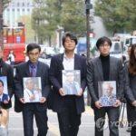 韓国「徴用工の遺影を掲げながら日本企業本社に凸したら門前払いされた!」国力を育てようの声