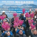 韓国「ソウルで金正恩称賛委員会が結成された!これが国か?赤化統一目前だ」の声