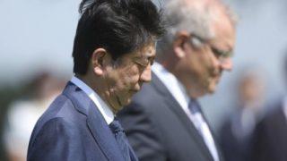 韓国「日本は韓国の徴用判決に反発したのに豪州では和解パフォーマンスを披露!」日本人らしいの声