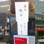 韓国「日中韓の嫌悪三国志をご覧ください!韓国が最も被害を受ける側だ!」の声