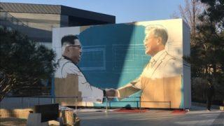 文大統領「大統領府に金正恩の巨大肖像画を設置したよ!」金正恩のストーカーだ!これが国か?の声