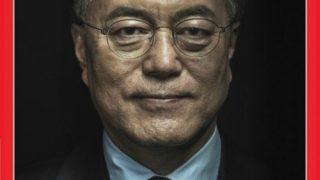 韓国「米タイム誌が文大統領を今年の人物 最終候補5位に選出!今年のスパイ?」の声