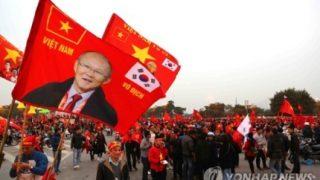 韓国「韓国人監督率いるサッカーベトナム代表が優勝でベトナム熱狂!韓国最高の外交官だ」の声