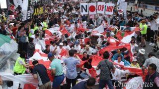 韓国「日本大使館前で旭日旗引き裂きデモ発生!経済報復を撤回せよ!」の声