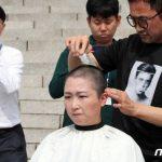 韓国女性議員「チョグク起用に抗議して泣きの丸刈りショーを敢行した!」これが国か?の声