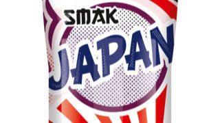 韓国「ポーランドで旭日旗ドリンク発売!→海外同胞が販売中止させた!愛好者だ!」の声