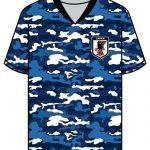 韓国「サッカー日本代表ユニフォームに異例の軍服デザインが採用!厚顔無恥だ」の声