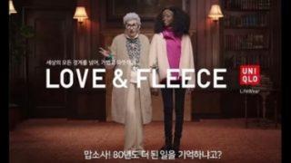 韓国「ユニクロの新広告が慰安婦を冒涜!我が国から出て行け!」の声