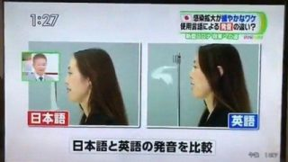 日本メディア「日本で感染者が少ないのは日本語のおかげだ!」韓国人「精神勝利だ!後進国!」の声