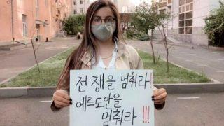 韓国「戦場のBTSファンがハングルで平和を訴えた!文化大国!韓国が誇らしい!」
