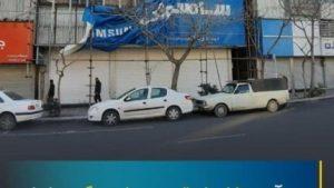 イラン政府「サムスン電子の看板を撤去した!米国の嫌がらせに加担したからだ!」の声