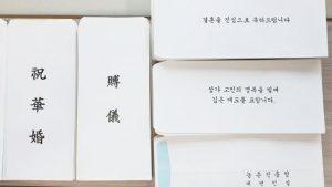 韓国公務員「慶弔袋の漢字表記をハングルに書き換えた!」誇らしい韓国人!ハングルは最高の文字!の声
