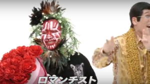 海外「日本よ何故なんだ!」ピコ太郎の最新曲に海外から賞賛の声!