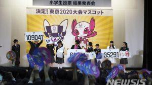 韓国「日本は韓国起源の桜が好きだね」東京五輪の桜のマスコットに韓国人から不満の声
