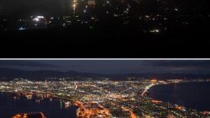 韓国「地震で真っ暗になった函館の夜景をご覧ください!それでも日本は日本だな」の声